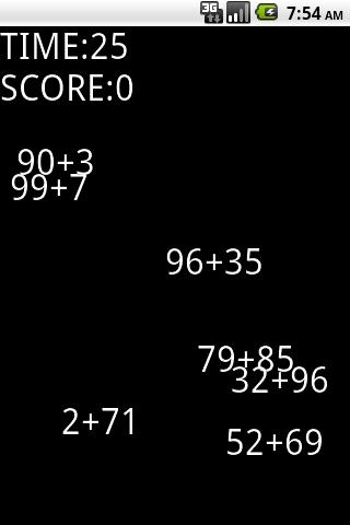 脳を鍛えないドリルforGREE - screenshot
