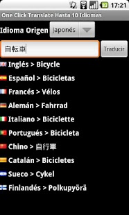 One Click Translate PRO 10 Lng- screenshot thumbnail