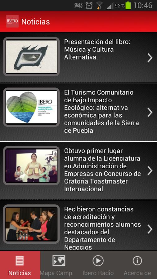 Ibero Puebla - screenshot