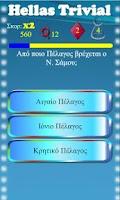 Screenshot of Hellas Greek Quiz Vs (Trivial)