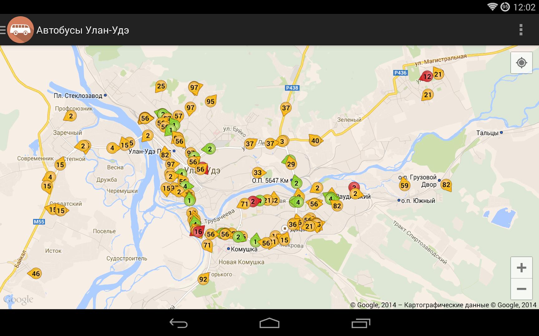 твой автобус красноярск проследить где находится