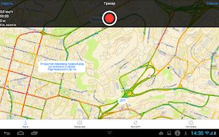 Screenshot of Карты ВЛ