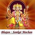 Sankat Mochan icon
