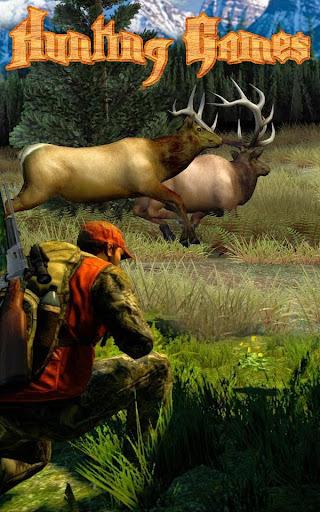 狩猟ゲーム