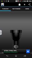 Screenshot of Super Flashlight+Morse!