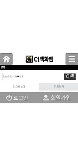 DreadOut (小鎮驚魂) 攻略匯集 (3/11更新) | 娛樂計程車