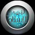 Islam prophet icon