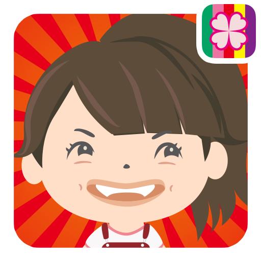 Extra Icon - Kanako(Salopette)