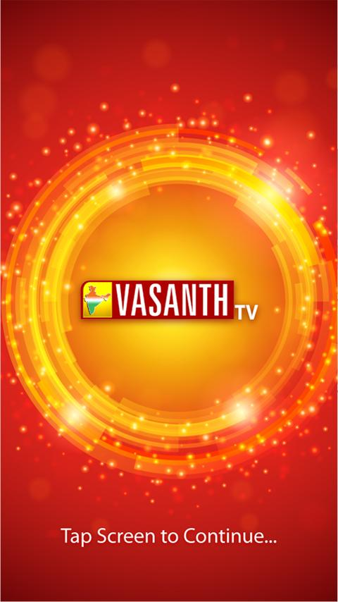 Vasanth TV - screenshot