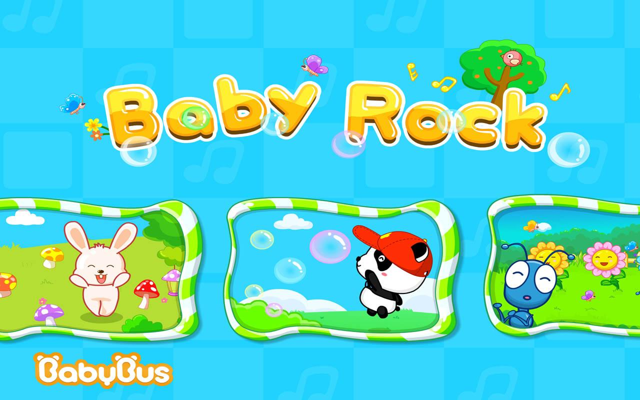 Let's Rock by BabyBus - screenshot