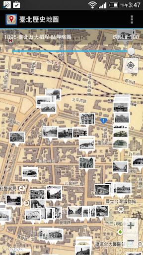 台北歴史地図