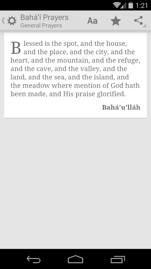 Baha'i Prayers - screenshot