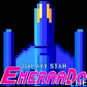 GalaxyStarEmeraadoLite