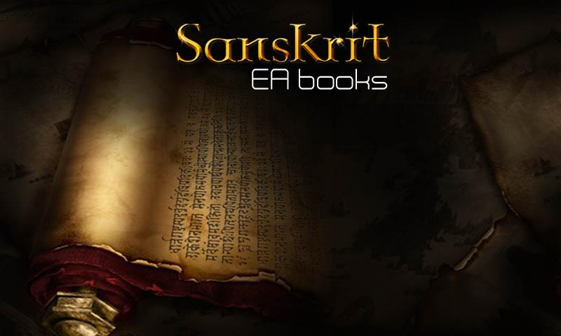 SanskritEABook-Rudrastakam - screenshot