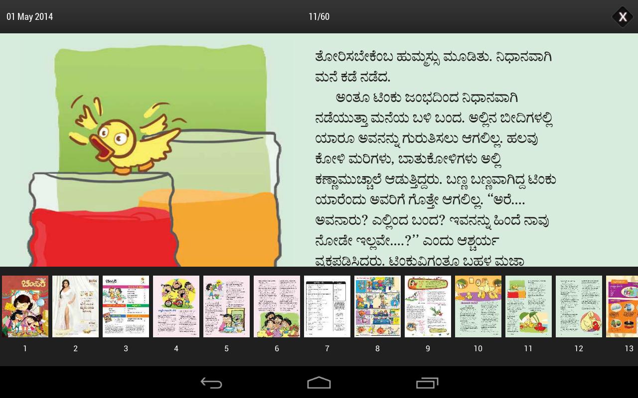 Kannada Erotisk historie at læse - oral sex-3861