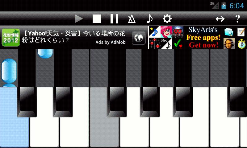 PianoStar Lite Xmas edition- screenshot