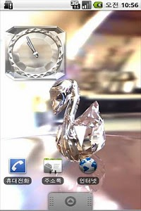 Crystal Swan & Clock screenshot 0