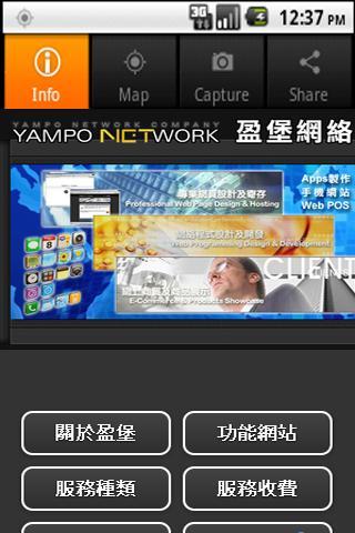 Yampo Network