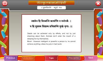Screenshot of Words of wisdom in Sanskrit
