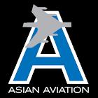 Asian Aviation icon