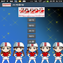 CrayonPop icon