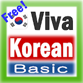 Viva Korean Basic