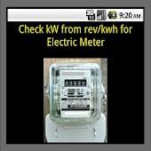 ตรวจสอบมิเตอร์ไฟฟ้า(kWh Meter)