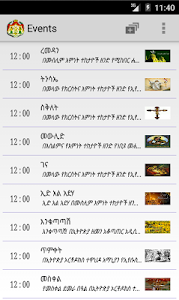 Ethiopian Calendar screenshot 4