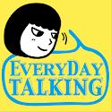 English Restart Everyday Talk icon