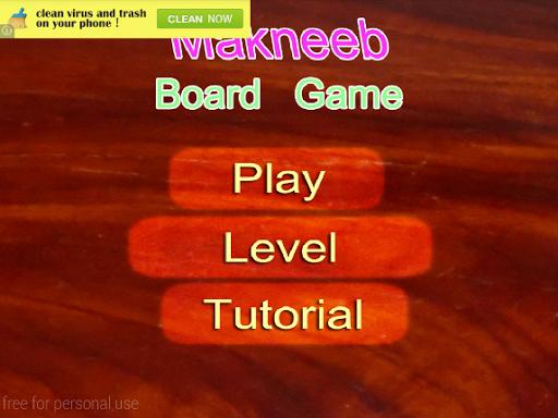 Makneeb Board Game