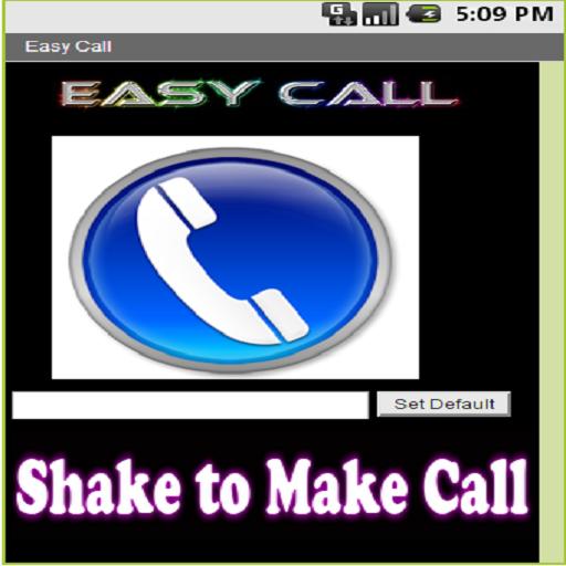 【免費生產應用App】Easy Call-APP點子