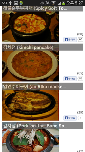 Learn Korean - Kmaru MINI