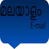 malayalam email