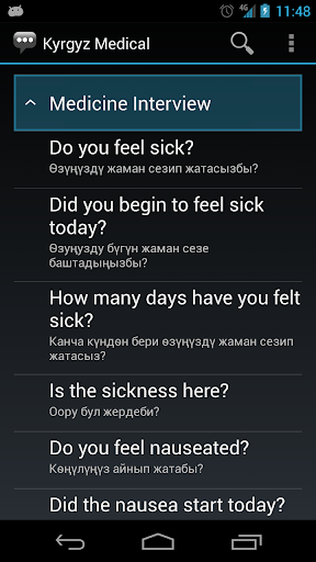 【免費通訊App】Kyrgyz Medical Phrases-APP點子