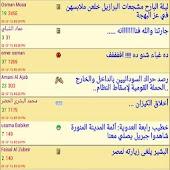 sudaneseonline