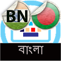 Bangla Keyboard for iKey icon
