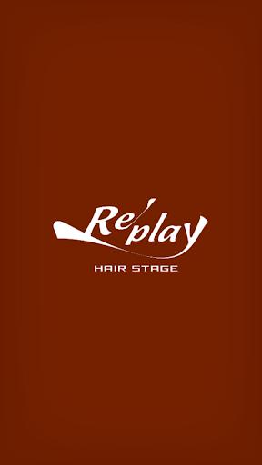 福山市メンズヘアーサロン Replay リプレイ
