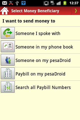免費財經App|pesaDroid Free MPESA Statement|阿達玩APP