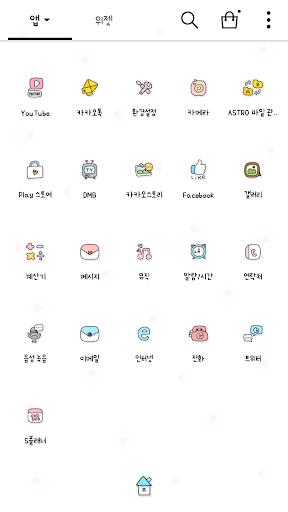 無料个人化Appの綿クマが(綿)ドドルランチャーのテーマ|記事Game
