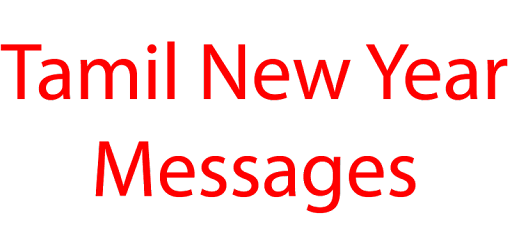 tamil new year messages sms apps on google play