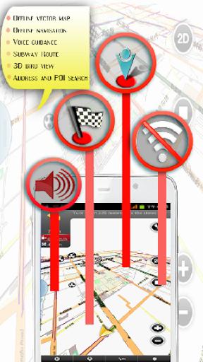 Brazil Offline Navigation