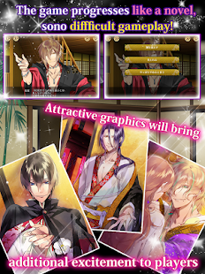 FR: The Men of Yoshiwara- screenshot thumbnail