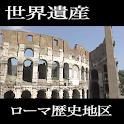 【MOV】Roma3 ITALY WorldHeritage logo