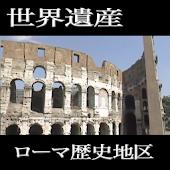 【MOV】Roma3 ITALY WorldHeritage