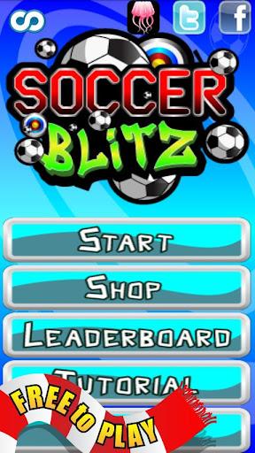足球閃電戰 Soccer Blitz