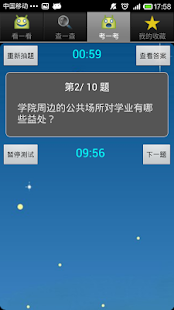 玩娛樂App|脑筋急转弯大全免費|APP試玩