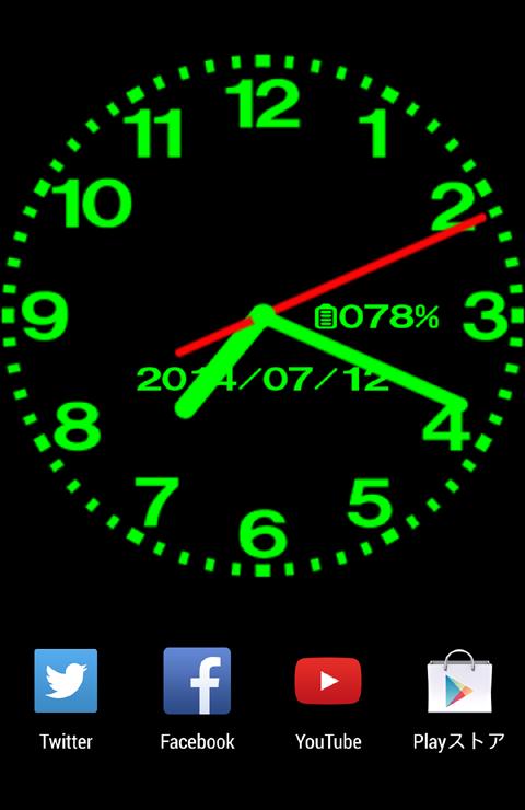 アプリ「秒針付きアナログ時計ウィジェット」16種 …