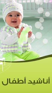 My Baby Today | BabyCenter on the App Store - iTunes - Apple