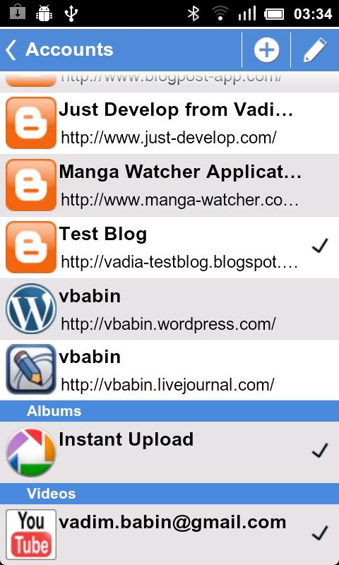 BlogPost (Blogger Client)- screenshot