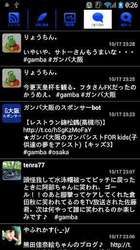 無料运动AppのスマートJ for ガンバ大阪|記事Game
